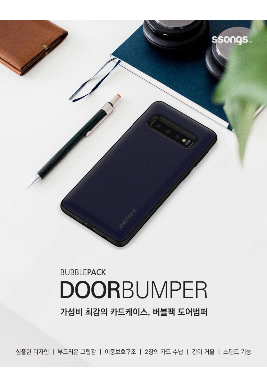 홈페이지doordumper_s10_190403-01-01