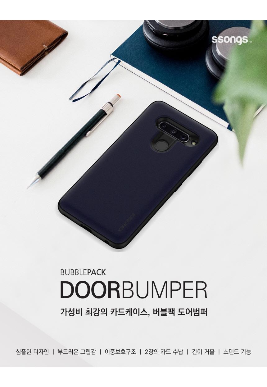 홈페이지doordumper_v40_190409-01