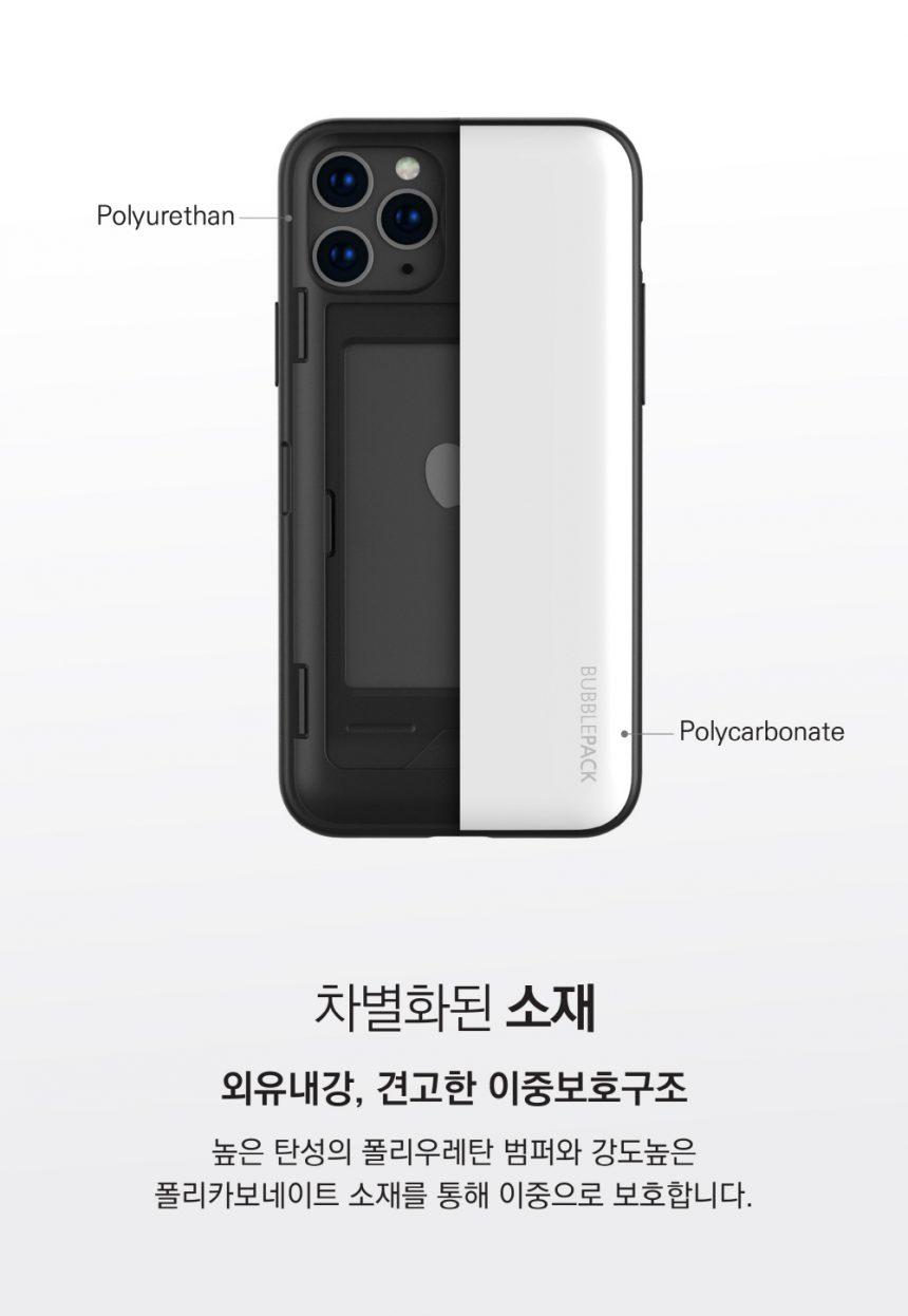 homepage_doordumper_iPhone11_191101-07
