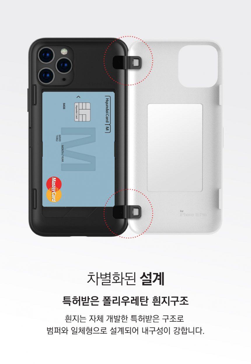 homepage_doordumper_iPhone11_191101-08
