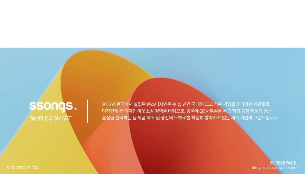 버블톡_후아래_14