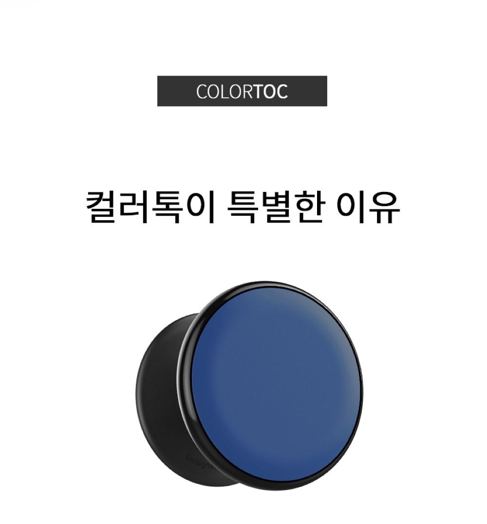 blue_11
