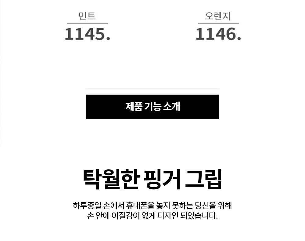 버블톡_후아래_06